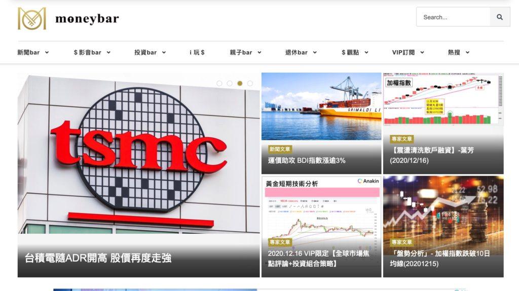 BNI華榮分會_投資理財_Moneybar