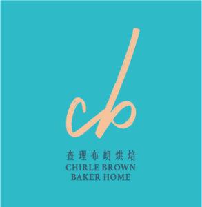 BNI 企業食品餐飲暨空間規劃組:烘焙_查理布朗烘焙